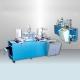 Automatic Trademark Cutting Machine