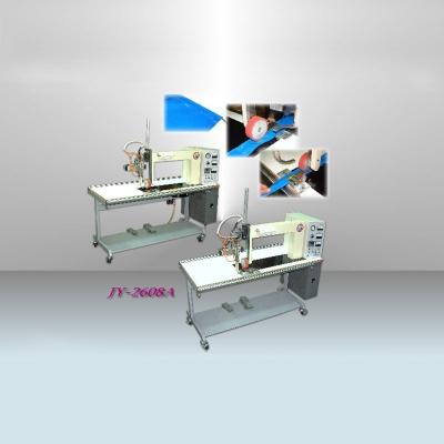 Large Hot Air Suture Sealing Machine