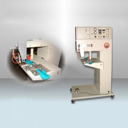 自動送料式熱氣縫合密封機