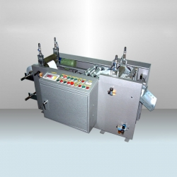Auto Servo Positioning Cutting Machine